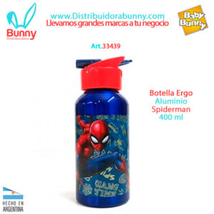 botella aluminio cantimplora ergo spiderman marvel